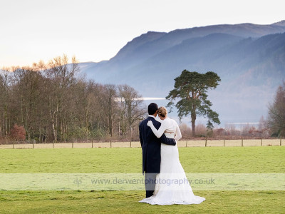 St Bega's & Armathwaite Hall wedding- Jill & Han